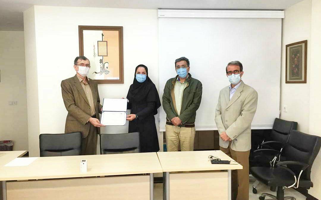 انجمن منابع انسانی استان اصفهان